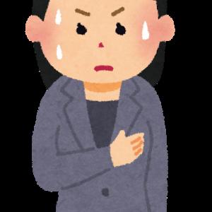 【経験談】大勢の人前で話すことが緊張で苦手な方へ。(極度に苦手だった私→克服)