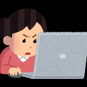 【wordpress】ブログランキングでPING代理送信が上手くいかない方は、これが原因かも?