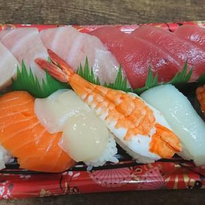 【今日のランチ】ドン・キホーテ寿司コーナー。厳選極み本マグロ握りが美味しい。