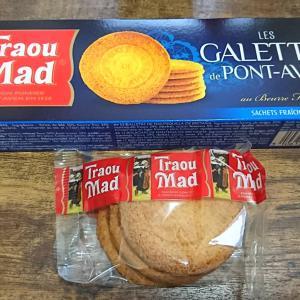【感想】KALDI(カルディ)で購入したバター29%使用フランスのクッキーが当たりだった。
