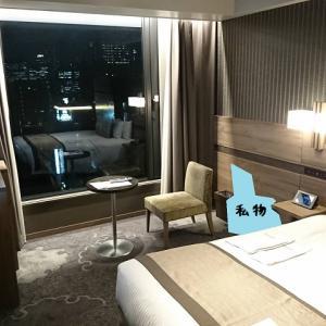 【感想】東京宿泊出張。ホテル京阪築地銀座グランデが便利・広い・安い(コロナ規制前の話。)