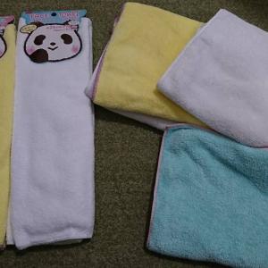 【ダイソーで買うべきもの】パンダのふわふわフェイスタオルがホントに優秀!