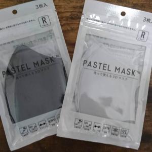【イオン】冷感「パステルマスク」が快適♪3枚780円!!着用の感想