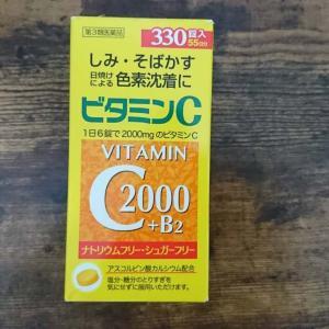 【美容】ビタミンCチャレンジ(^^)/ファイミンC2000