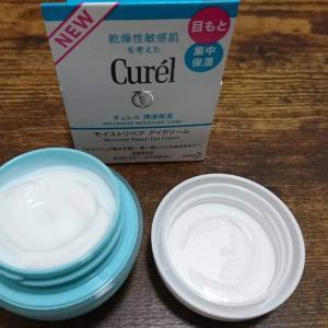 【冬の乾燥対策】新発売のキュレル目元用クリーム、ユースキン 桜の香りに癒される