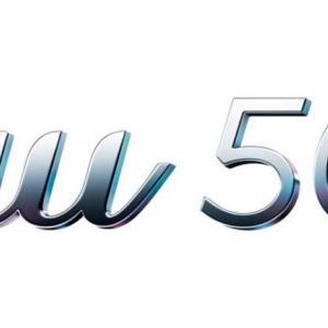 au 春夏モデル 2020 5G対応 最新機種情報