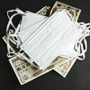 雇用調整助成金のもらいかた コロナウイルス2020【専門家】