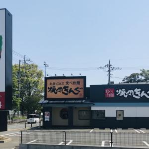 6月中旬に焼肉きんぐ豊四季店がオープンします!