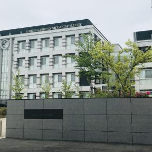 柏たなかに医療創生大学 国際看護学部(仮称)が設置される予定です!