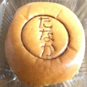 柏たなか限定!美味しいご当地パン( ´∀`)