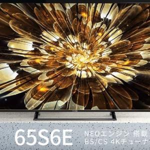 ハイセンス 唯一2画面機能を持つテレビ 65S6E 58S6E