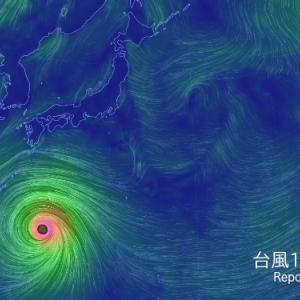台風10号の警戒範囲