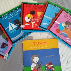 フランス語の絵本人気TOP3でフランス語と文化を楽しく学ぶ