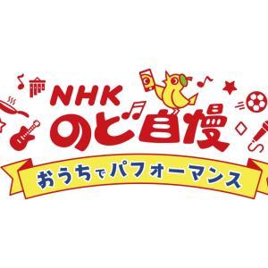 <カナダ>NHKのど自慢でケベックの家族が優勝