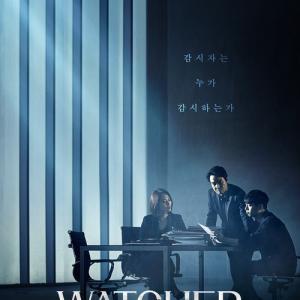 WATCHER<ウォッチャー>
