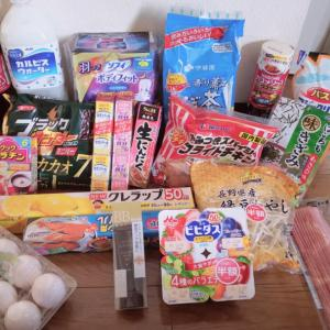 【ウエル活】店員さんの神対応に感激!