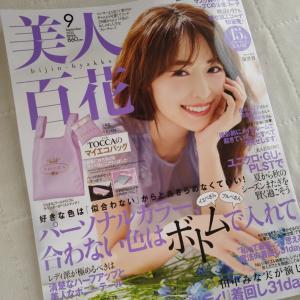 発売日には売り切れていた超人気雑誌Σ(゚Д゚)