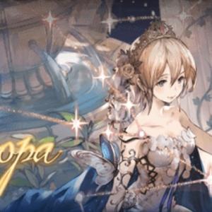 【エウロペ連戦】マグナ2青箱確定を目指して【土マグナ編成】