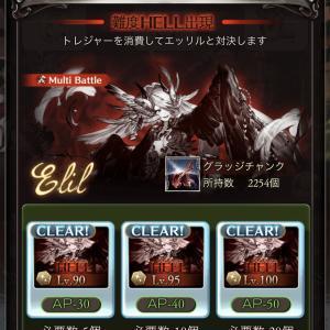 【Hell100エッリル:フルオート】かっぺきくうし様の日常#121-1