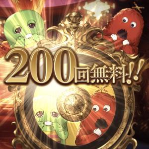 【あけましておめでとうございます&久しぶり!】日常#181