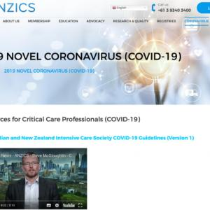 紹介 COVID-19の集中治療:呼吸管理法のANZICSの提案 2020.3.16