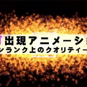 【AfterEffects】火の粉のような光の粒が集まってロゴを出現させる方法