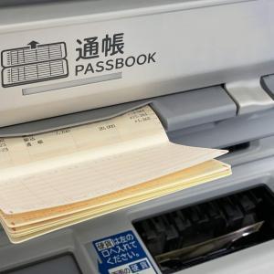 銀行とゆうちょ銀行の主な預貯金商品の特徴<預貯金・金融類似商品等②>