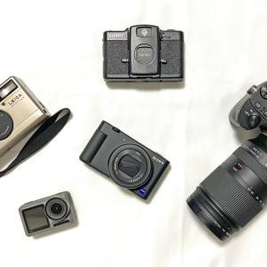 僕がいま使っているカメラたち(2020夏)