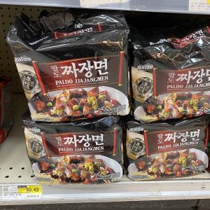 韓国マーケットでお買い物。おすすめ品など