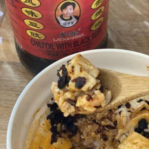 老干媽(中国の食べる辣油)を入れただけで本格麻婆豆腐になっちゃった