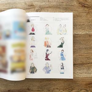 【掲載のお知らせ】1/26発売のイラスト専門誌「イラストノートPremium」にイラストを掲載していただきます。