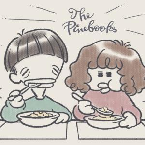 THE PINEBOOKS(絵日記)、ブログにしますー