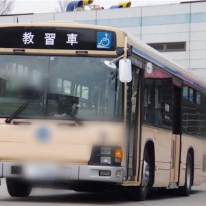 バス運転士への道のり 社内教習編① ~座学と地獄の車両点検~