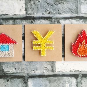 賃貸住宅の火災保険は必要?節約方法を教えます。