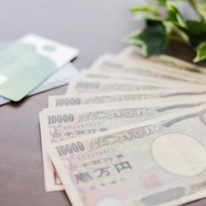 予備費&クレジットカード支払い口座はどこの銀行がオススメ?