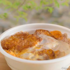 【巣ごもり特集】中華の技が光る、青梅・偕楽のカツ丼