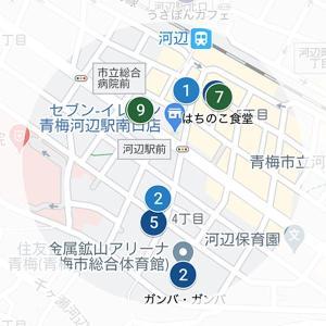 【巣ごもり特集】青梅周辺・テイクアウト情報「便利マップ」を作りました!