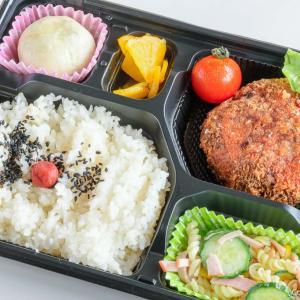 【テイクアウト】「ふうちゃん」の極旨メンチカツ弁当は、格安500円!