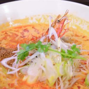 青梅・担々麺 杉山、海老のローストが、美味すぎる!