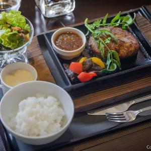 自家栽培キノコと秋川牛の、超絶ハンバーグ!奥多摩町のSAKA