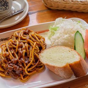 コメダ珈琲店、幻の「旨辛カリー」インディアンスパゲッティを食す