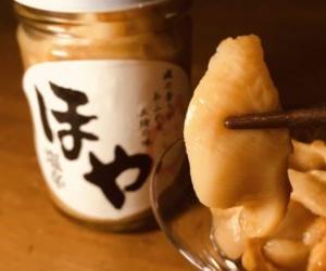 ホヤ塩辛を通販お取り寄せ!これは塩分控えめでお刺身に近い感覚。