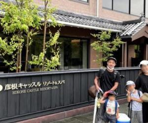 彦根キャッスル リゾート&スパ の心温まるおもてなしに感動。