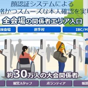 東京五輪をやるなら完璧なバブルを作るしかないのでは?