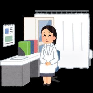 ワクチン接種・副反応