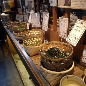 都野菜 賀茂 烏丸店 ランチ900円 自然食バイキング