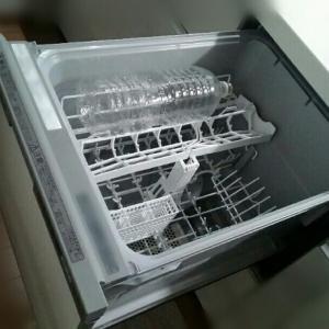 食器洗浄機(食洗機)の感想