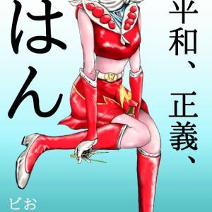 「おかあさんといっしょ」がテーマのイラスト・漫画(2)
