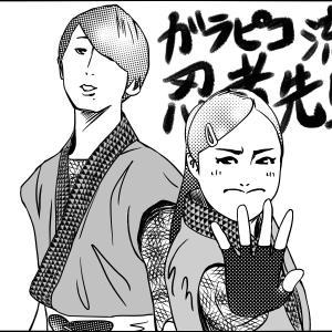 おかあさんといっしょ感想 2020年9月8日(火)