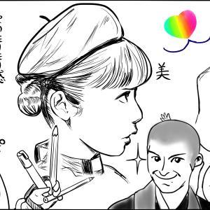 おかあさんといっしょ感想 2020年9月7日(月)